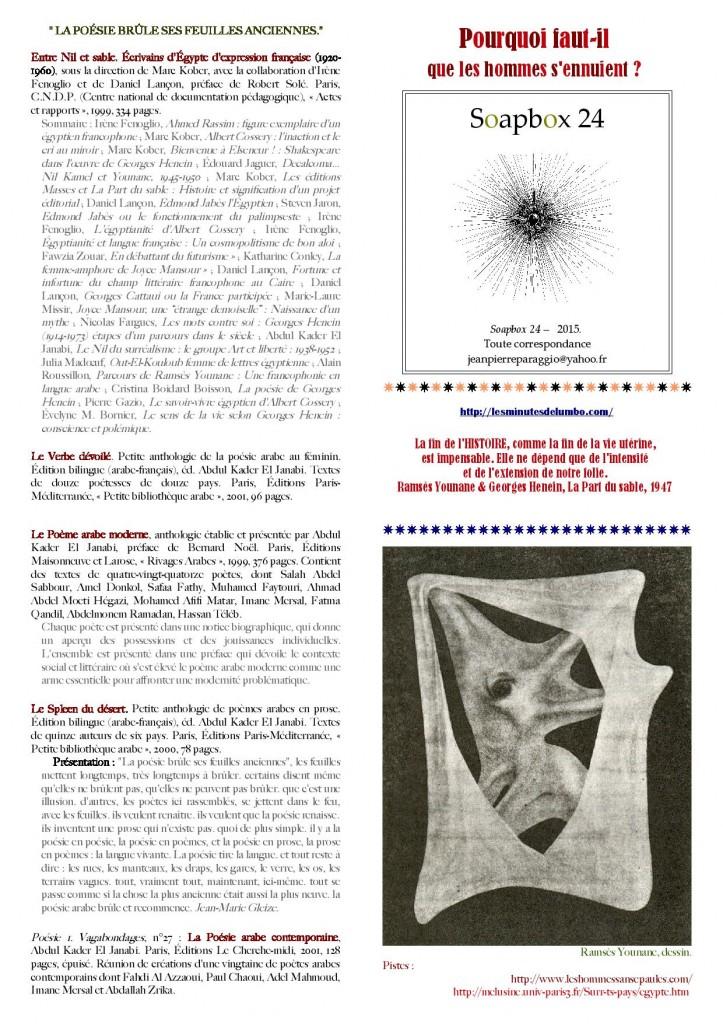 soapbox 24 der -page-001